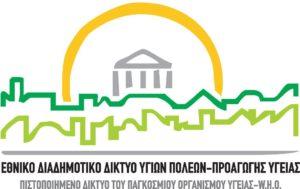 diktyoygeias_logo_gr
