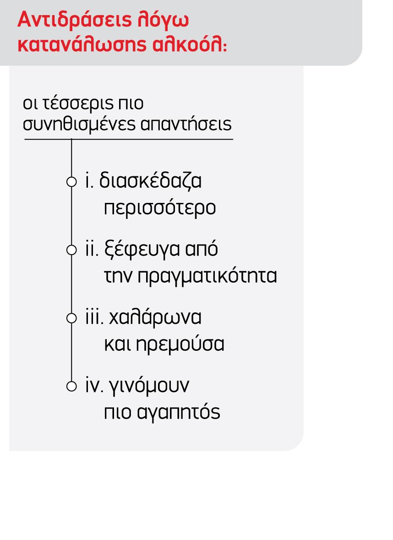 grafimata_nifalioi_tel-08